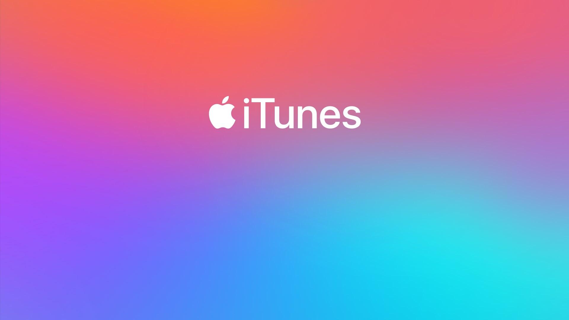 iTunesがエラーが出て起動しない問題・・・